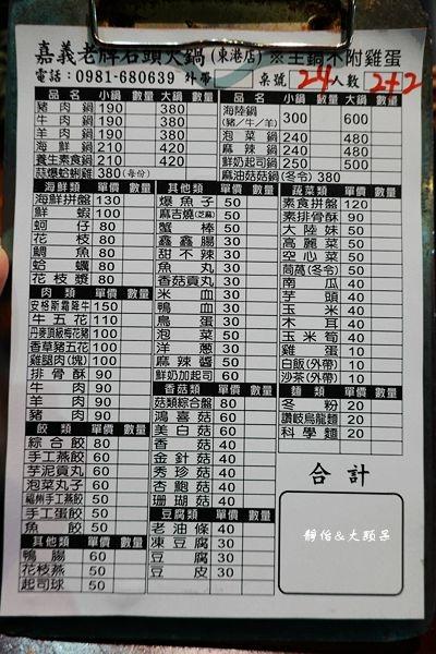 DSC07782_副本.jpg