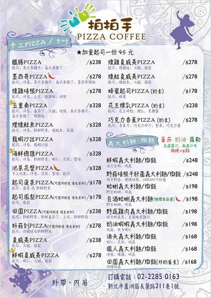 DSC00064_副本.jpg