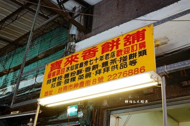 DSC06626_副本.jpg