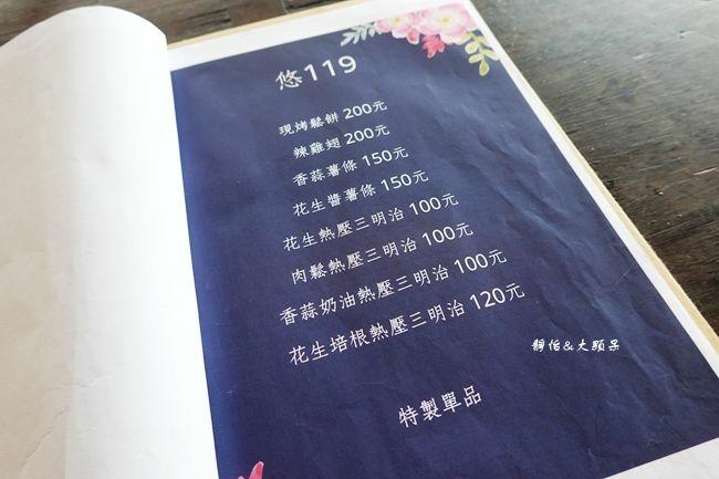 DSC08742_副本.jpg
