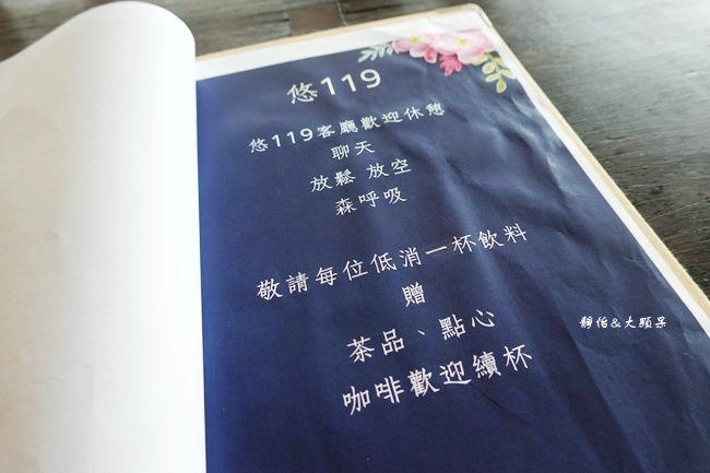 DSC08744_副本.jpg