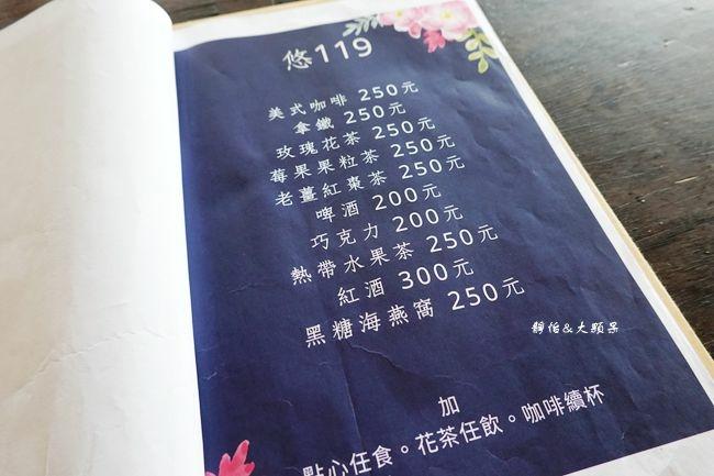 DSC08741_副本.jpg