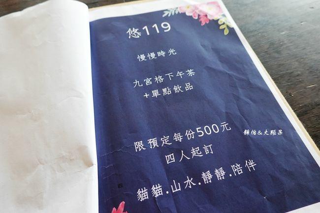 DSC08740_副本.jpg