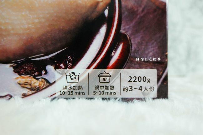 DSC09755_副本.jpg
