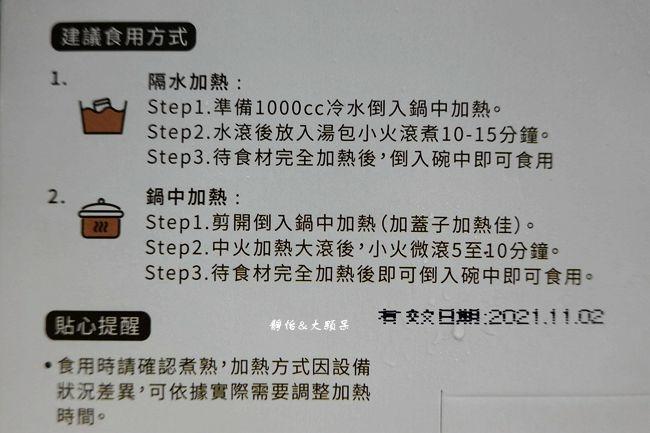 DSC09756_副本.jpg