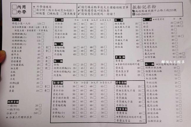 DSC00895_副本.jpg