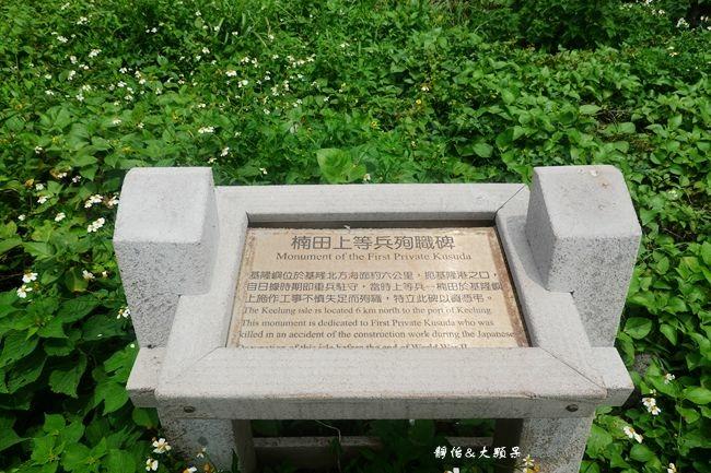 DSC01991_副本.jpg