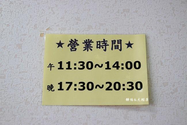 DSC03143_副本.jpg