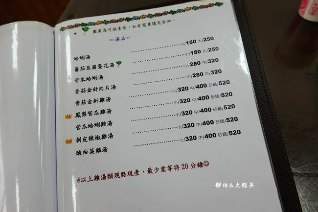 DSC03149_副本.jpg