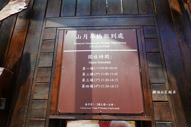 DSC02793_副本.jpg
