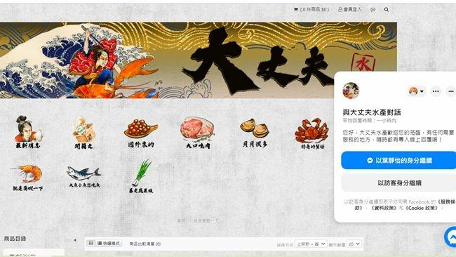 DSC03367_副本.jpg