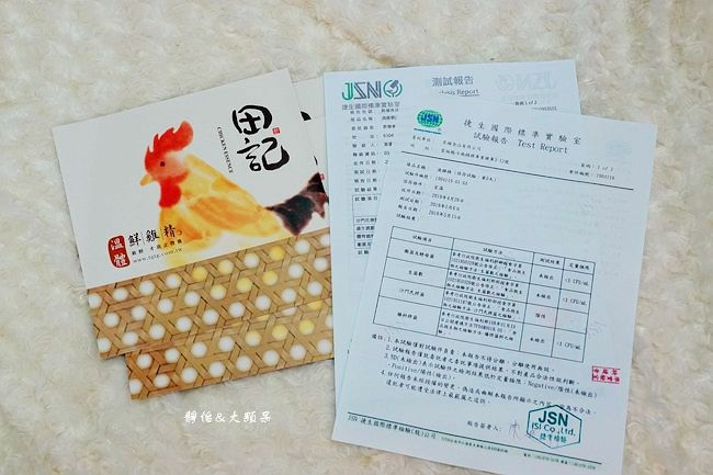 DSC05518_副本.jpg
