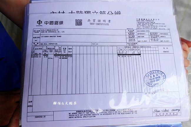 DSC06014_副本.jpg