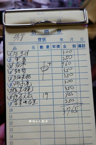DSC09627_副本.jpg