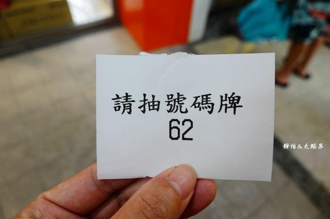 DSC07729_副本.jpg