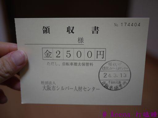 P1050159