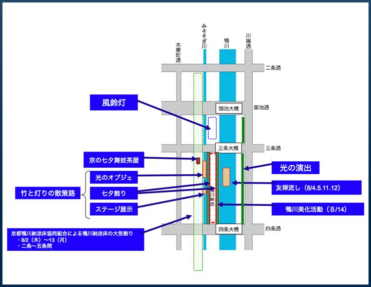 kamogawa_map
