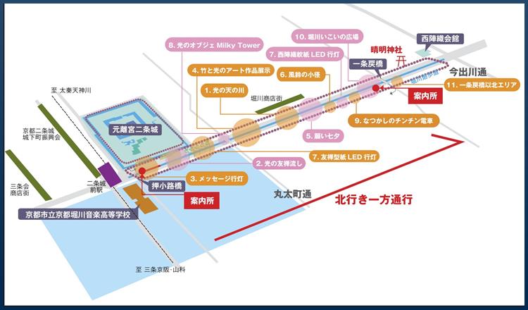 horikawa_map