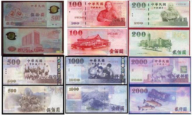 錢-1.jpg
