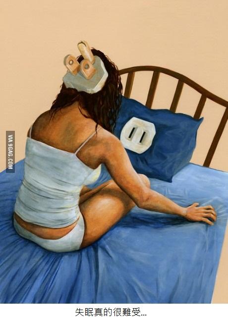hardsleep