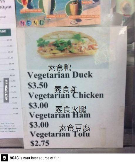 vege tofu