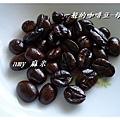 公豆咖啡-03