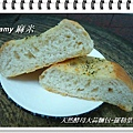 天然酵母大蒜麵包-羅勒葉醬06