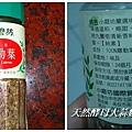 天然酵母大蒜麵包-羅勒葉醬