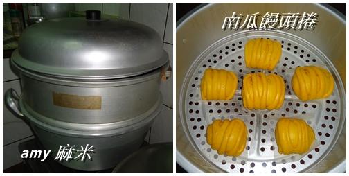 南瓜饅頭捲02