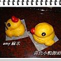 黃色小鴨饅頭04