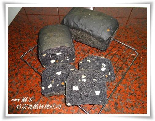 竹炭乳酪核桃吐司05