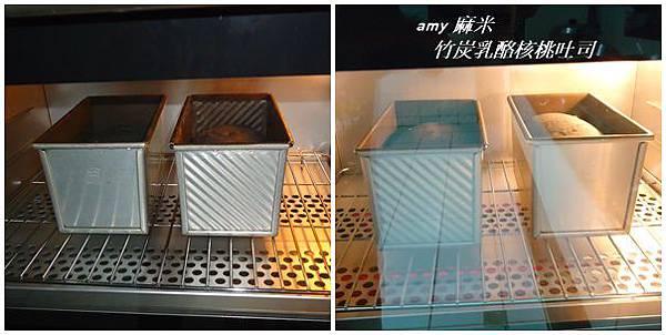 竹炭乳酪核桃吐司03