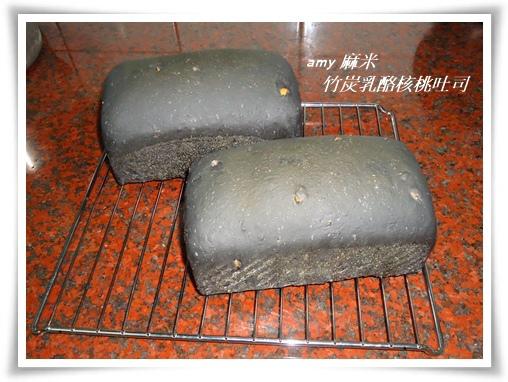竹炭乳酪核桃吐司04