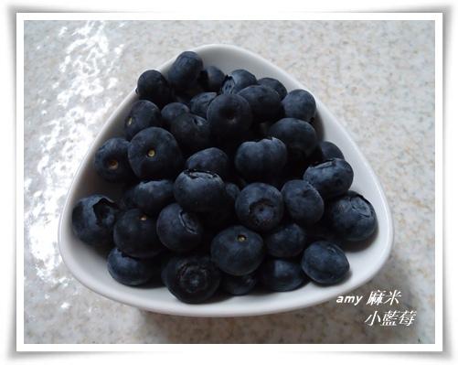 藍莓戚風蛋糕02