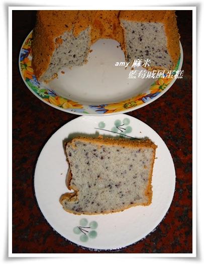 藍莓戚風蛋糕13