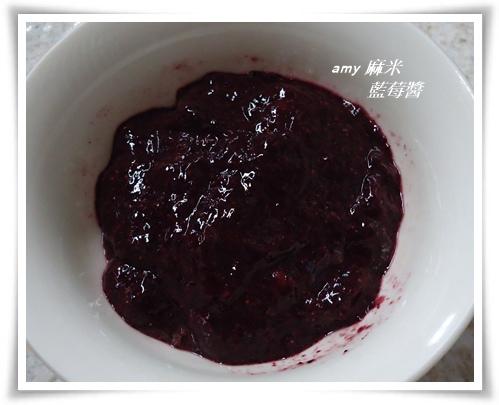 藍莓戚風蛋糕03