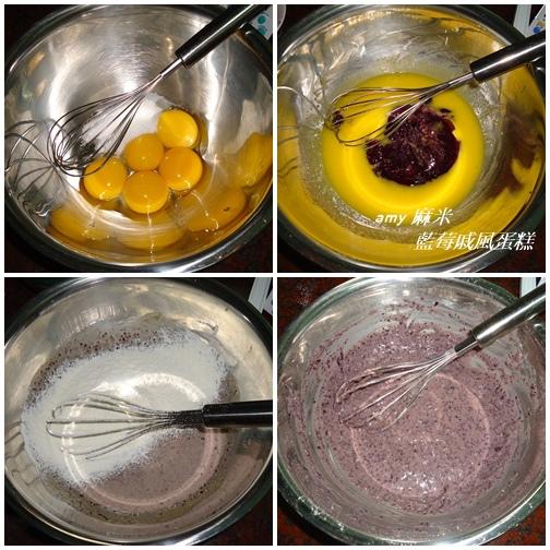 藍莓戚風蛋糕05