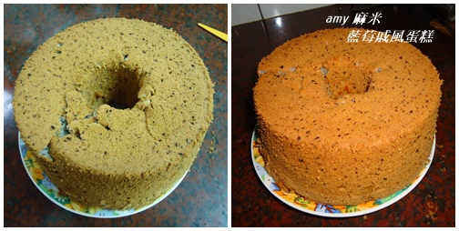 藍莓戚風蛋糕11