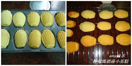 檸檬瑪德蓮小蛋糕04