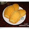 檸檬瑪德蓮小蛋糕05