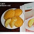 檸檬瑪德蓮小蛋糕06