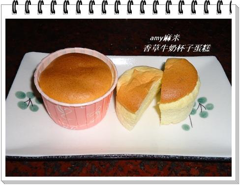 香草牛奶杯子蛋糕