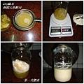 檸檬天然酵母培育02餵養