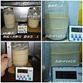 檸檬天然酵母培育04餵養第3天