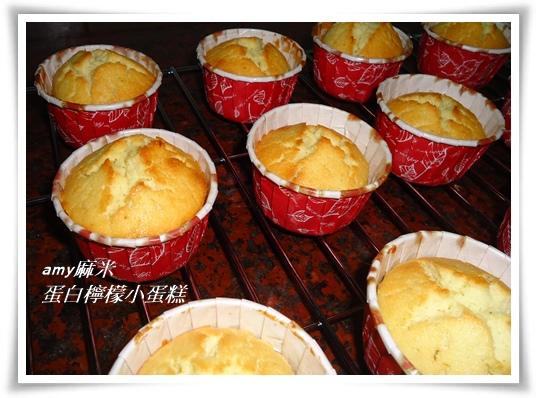 蛋白檸檬小蛋糕04