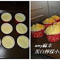 蛋白檸檬小蛋糕03