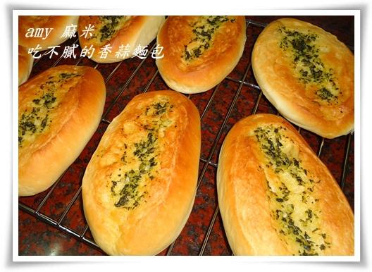 起司香草薄餅-04