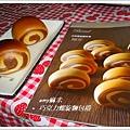 巧克力螺旋麵包捲-06