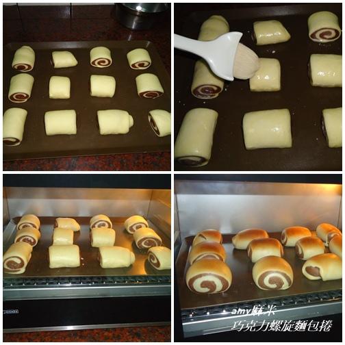 巧克力螺旋麵包捲-02