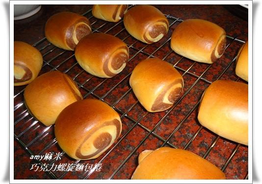 巧克力螺旋麵包捲-03